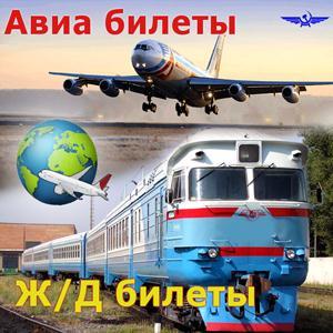 Авиа- и ж/д билеты Обливской