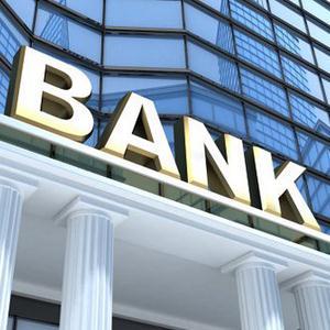 Банки Обливской