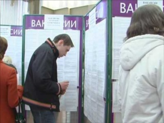 Центры занятости Обливской