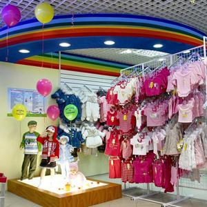 Детские магазины Обливской