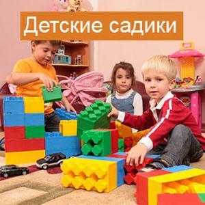 Детские сады Обливской