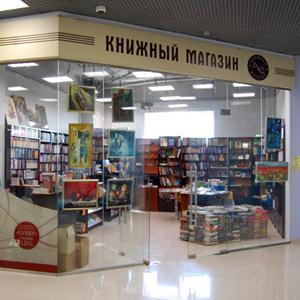 Книжные магазины Обливской