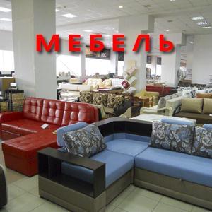 Магазины мебели Обливской