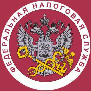 Налоговые инспекции, службы Обливской