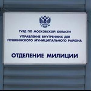Отделения полиции Обливской