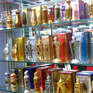 Парфюмерные магазины Обливской