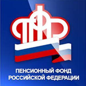 Пенсионные фонды Обливской