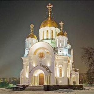Религиозные учреждения Обливской