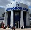 Автовокзалы в Обливской