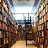 Библиотеки в Обливской