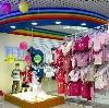 Детские магазины в Обливской