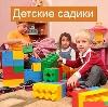 Детские сады в Обливской