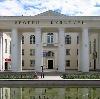 Дворцы и дома культуры в Обливской