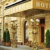 Гостиницы в Обливской