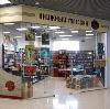 Книжные магазины в Обливской