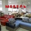 Магазины мебели в Обливской