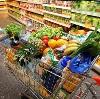 Магазины продуктов в Обливской