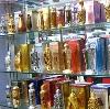 Парфюмерные магазины в Обливской