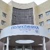 Поликлиники в Обливской