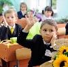 Школы в Обливской