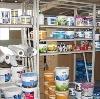 Строительные магазины в Обливской