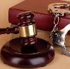 Суды в Обливской