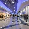 Торговые центры в Обливской