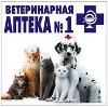 Ветеринарные аптеки в Обливской