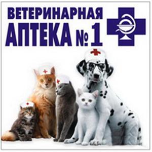 Ветеринарные аптеки Обливской