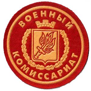 Военкоматы, комиссариаты Обливской